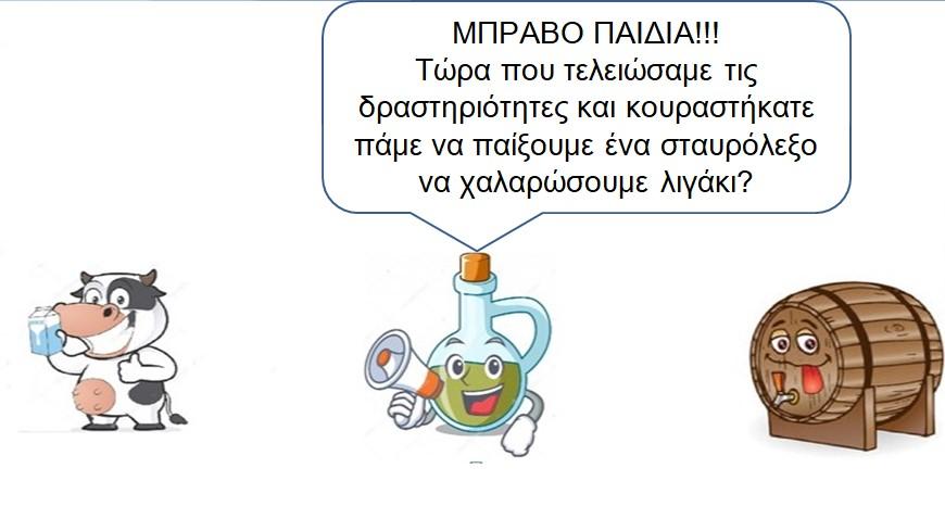 Screenshot_8.jpg